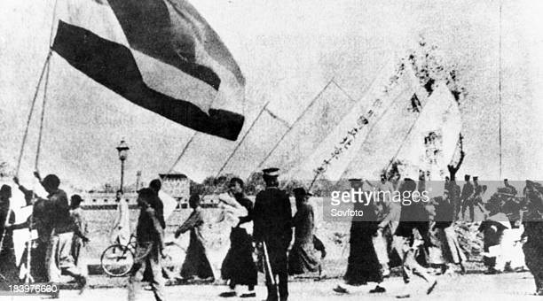 Students of Peking University marching with banners during the May Fourth demonstrations in 1919