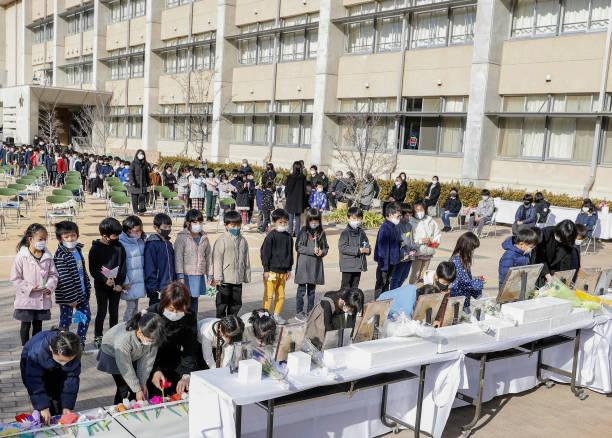 JPN: Daily News by Kyodo News - January 17, 2020
