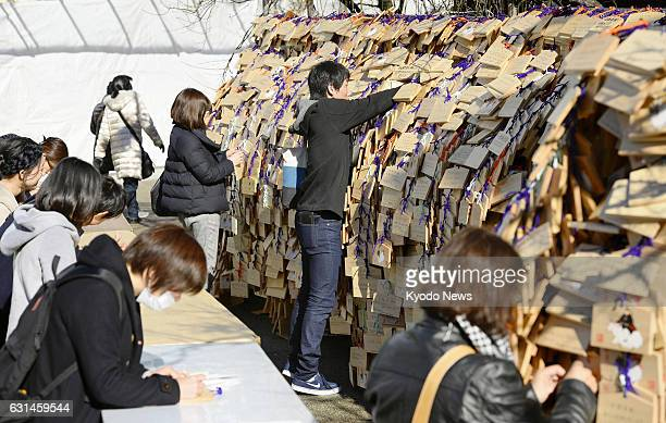 Students preparing for college entrance exams visit Tokyo's Yushima Tenjin shrine thought to house the spirit of a renowned scholar on Jan 11 prior...