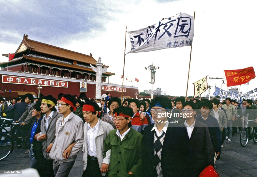 Students' protest at the Tiananmen Square in 1989 : ニュース写真