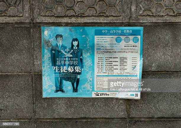 Students recruitment billboard in the highly contaminated area after the daiichi nuclear power plant irradiation fukushima prefecture naraha Japan on...