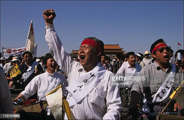 Students Tiananmen Square in Beijing China on May 24 1989