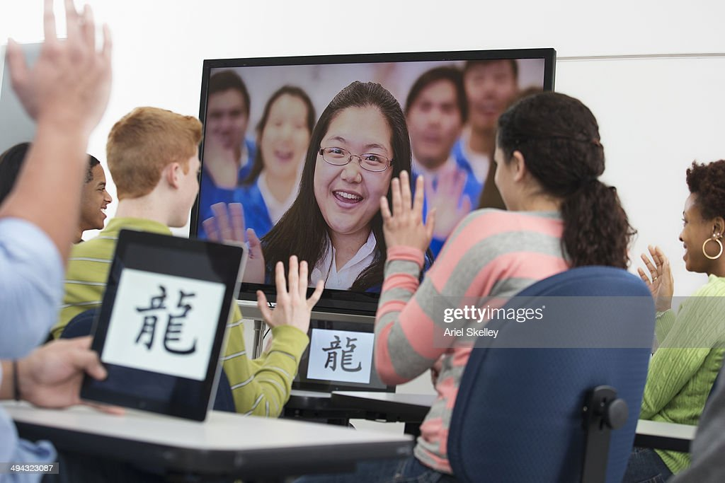 Students using video conference in class : Stock Photo