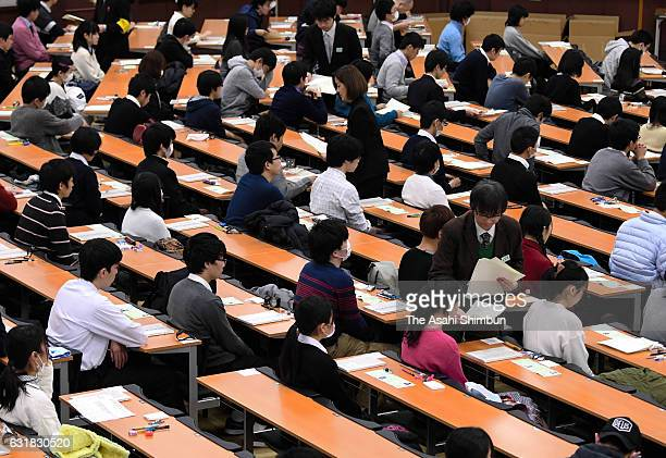 Students wait the start of the National Center Test for University Admissions at the University of Tokyo on January 14, 2017 in Tokyo, Japan. More...