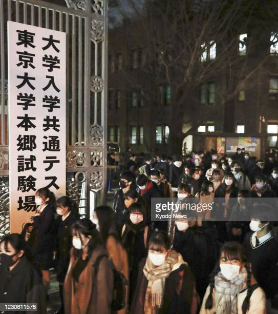 Students wearing masks leave the University of Tokyo after the first day of their entrance exams on Jan. 16, 2021. Japan's new unified university...