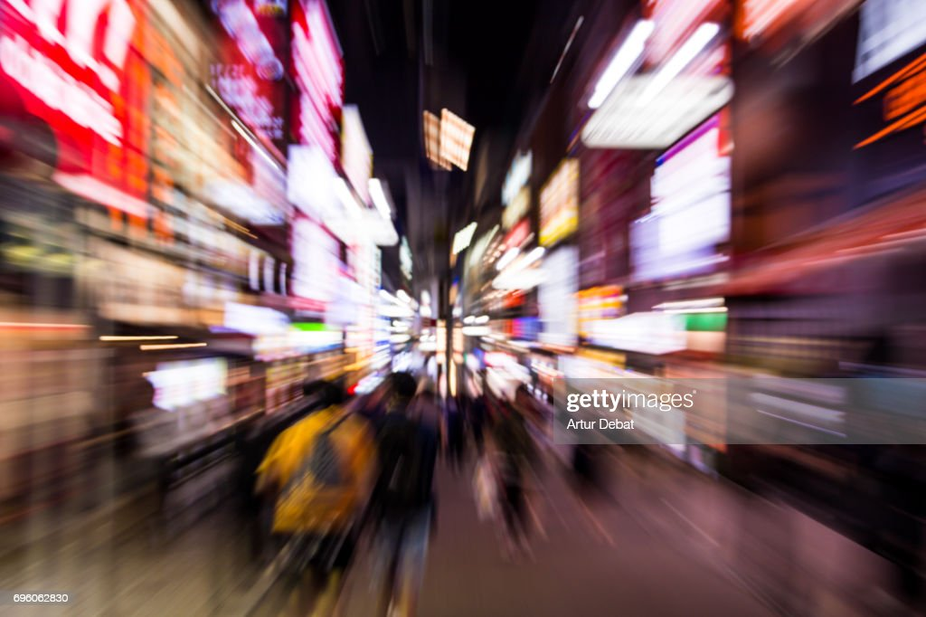 Stunning motion view of the streets the Shibuya at night with forward motion, nice vanishing point and bright lights. : Stock-Foto