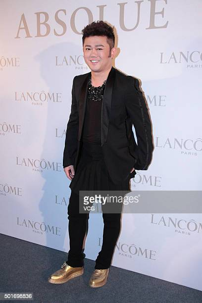 Stylist Li Dongtian attends Lancome evening party on December 16 2015 in Beijing China