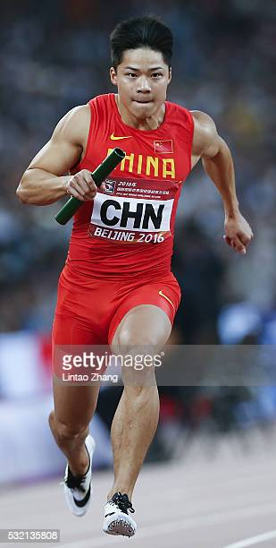 Su Bingtian of China competes in the Men's 4x100m Relay during the 2016 IAAF World Challenge Beijing at National Stadium on May 18 2016 in Beijing...