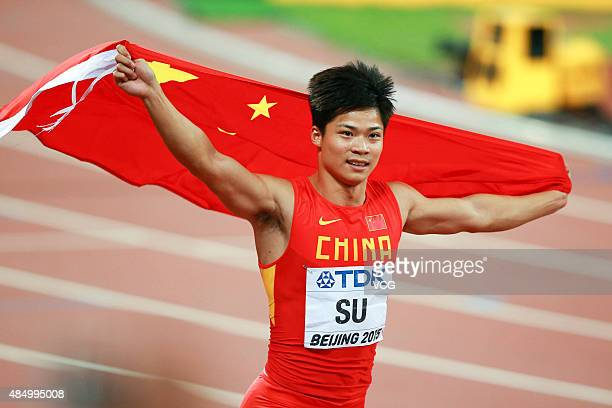 Su Bingtian of China reacts after the Men's 100 metres final during day two of the 15th IAAF World Athletics Championships Beijing 2015 at Beijing...