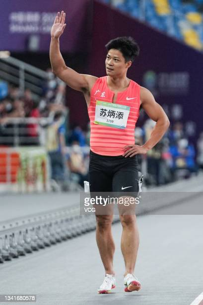Su Bingtian of Guangdong celebrates after winning the Men's 100m Sprint Final during China's 14th National Games at Xi'an Olympic Center Stadium on...
