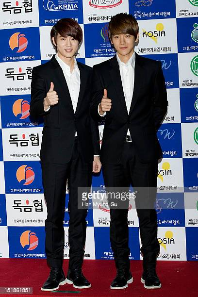 Su Ho and Baek Hyun of South Korean boy band EXOK arrives the launch event of Popular Music Promotion Committee on September 12 2012 in Seoul South...