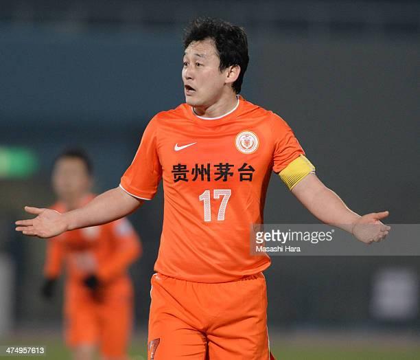 Su Jihai of Guizhou Renhe looks on during the AFC Champions League Group H match between Kawasaki Frontale and Guizhou Renhe at Todoroki Stadium on...