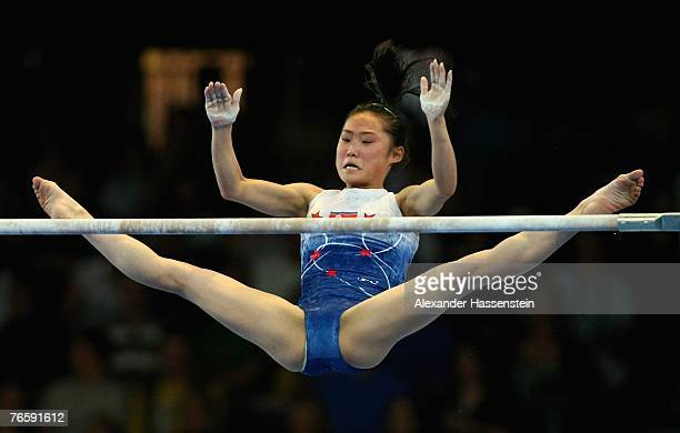 Su Jong Hong of the Peoples Republic of Korea competes in the women's Uneven Bar final during the 40th World Artistic Gymnastics Championships on...