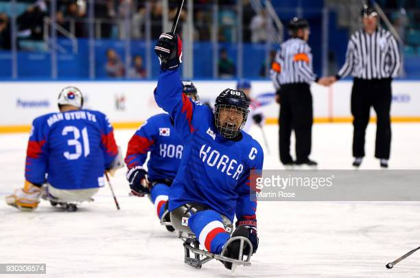 Su Min Han of Korea celebrate victory over of Czech Republic after the Ice Hockey Preliminary Round Group B game between Korea and Czech Republic...
