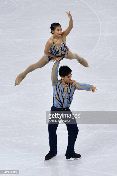 Su Yeon Kim and Hyungtae Kim of South Korea compete in the Pairs Free Skating during ISU Four Continents Figure Skating Championships Gangneung Test...