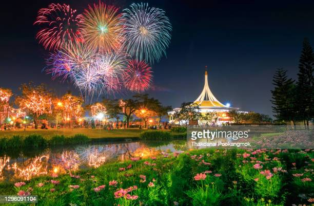 suan luang rama ix, a park and resting place in bangkok, thailand - パビリオン ストックフォトと画像
