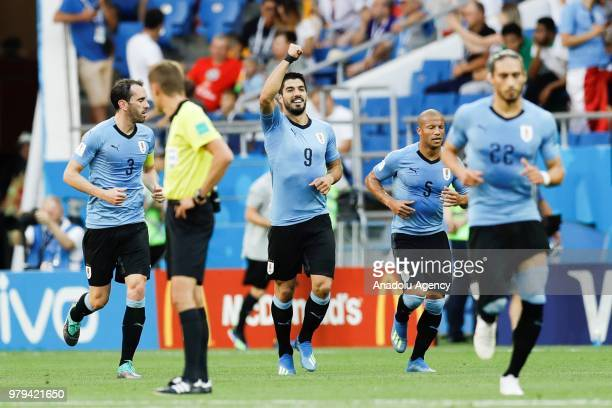 Suarez of Uruguay celebrates a goal during the 2018 FIFA World Cup Russia Group A match between Uruguay and Saudi Arabia at the Saint Petersburg...