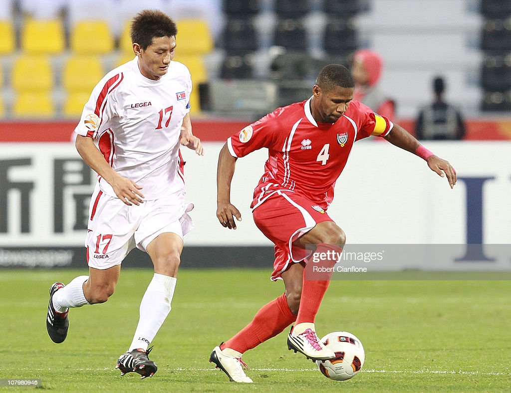 AFC Asian Cup - DPR Korea v United Arab Emirates
