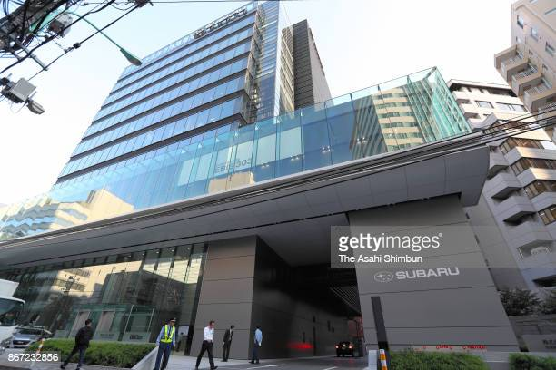 Subaru Corp headquarters is seen on October 27 2017 in Tokyo Japan Subaru let uncertified workers at its main plant in Gunma Prefecture inspect...