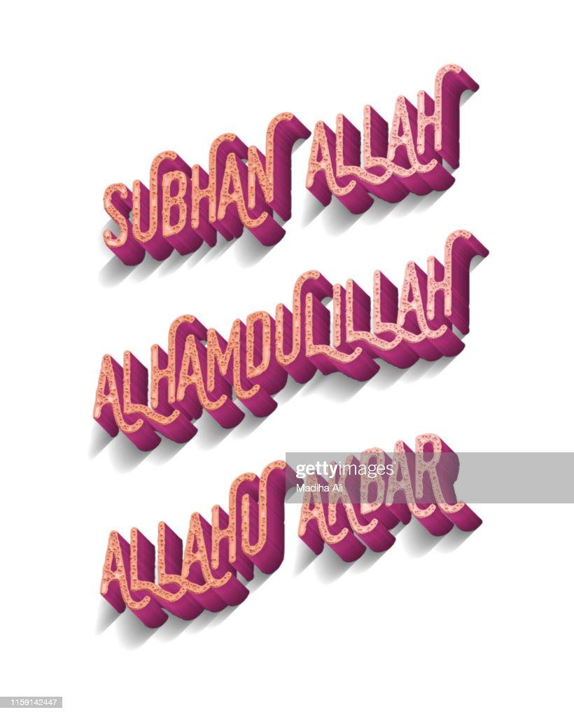 Subhanallah, Allhamdulillah, Allahuakbar | Tasbih | Prayer | Dhikr | Typography : Stock Photo