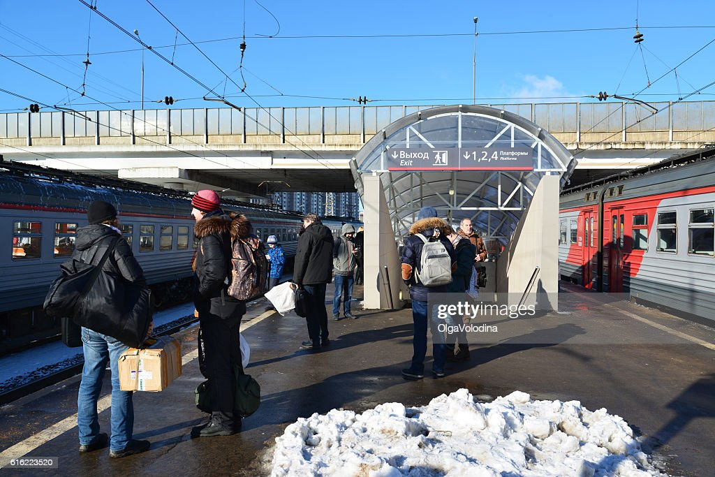Suburban railway station in Kryukovo : Stock Photo