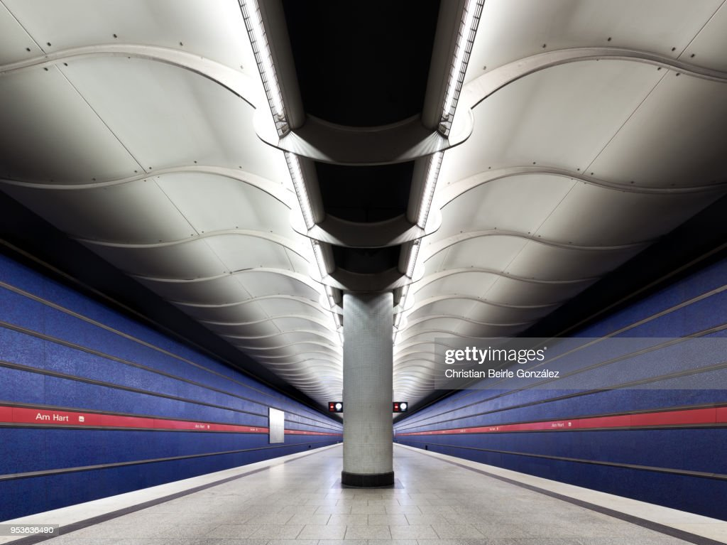 Subway Station Am Hart, Munich : Stock Photo
