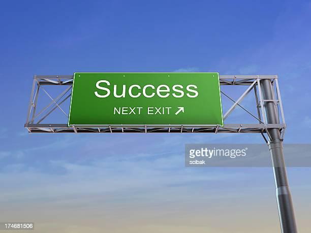成功-高速道路標識