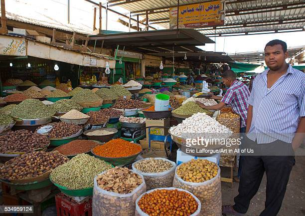 Sudan Khartoum State Omdurman the spice market