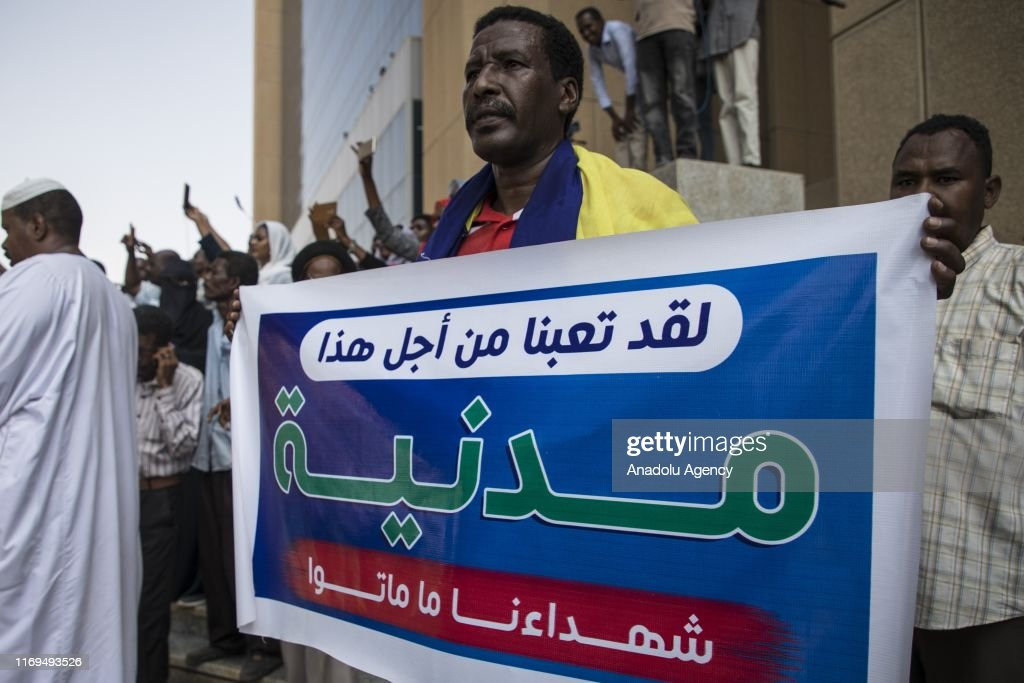 Protest in Khartoum : News Photo