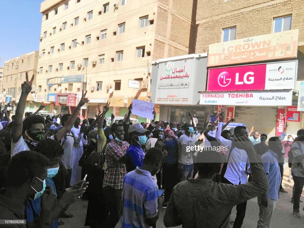SUDAN-UNREST-DEMO : News Photo
