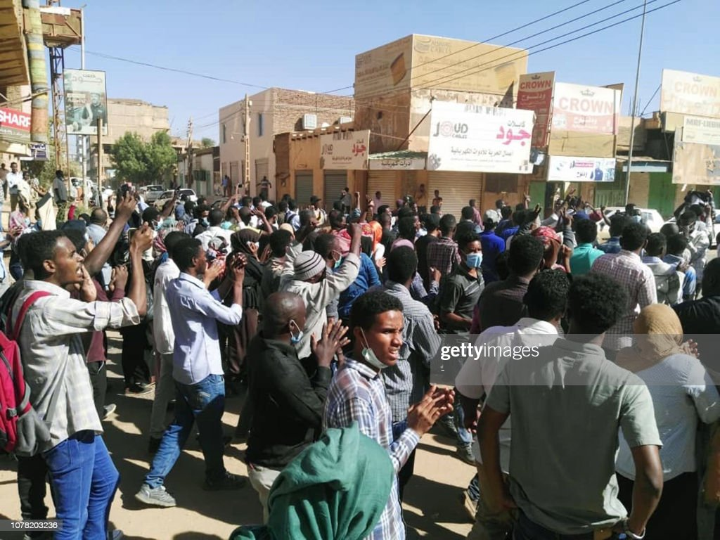 SUDAN-UNREST-DEMO : News Photo