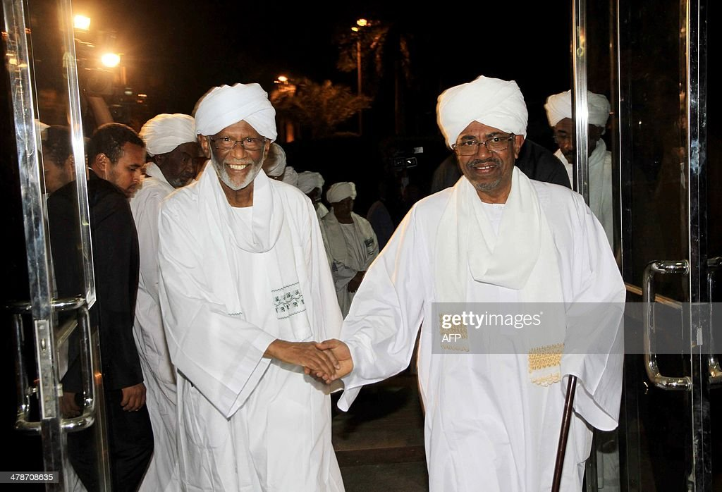 SUDAN-POLITICS-TURABI  : News Photo