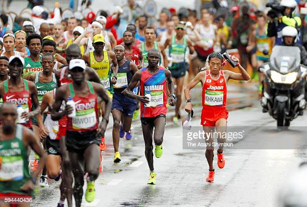 Suehiro Ishikawa of Japan competes during the Men's Marathon on Day 16 of the Rio 2016 Olympic Games on August 21 2016 in Rio de Janeiro Brazil