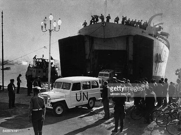 Suez Crisis UN vehicles leaving a landing craft in Port Said They are provided for UN supervisors at the front in El Cap