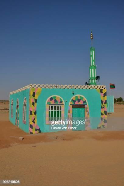 Sufi Gadria Mokakshfia Mosque, typical colourful Nubian pattern, Al Dabbah, Northern State, Nubia, Sudan