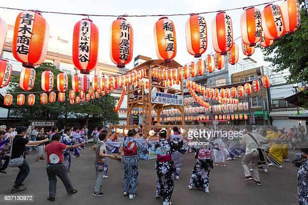 Sugamo Bon Odori Festival in Tokyo, Japan