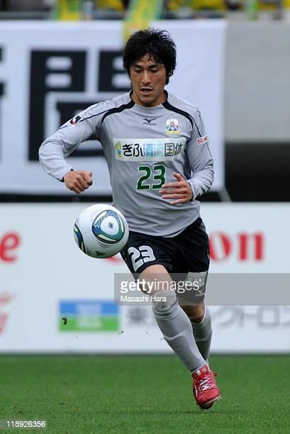 Suguru Hashimoto of FC Gifu in action during JLeague Division 2 match between JEF United Ichihara Chiba and FC Gifu at Fukuda Denshi Arena on June 12...