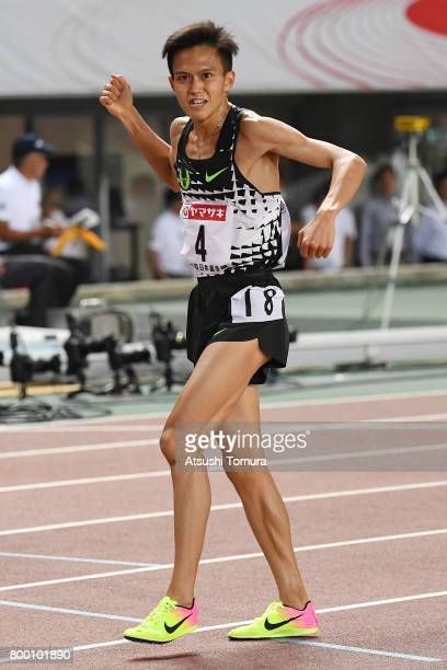 Suguru Osako of Japan celebrates after winning in the Men 10000m final during the 101st Japan National Championships at Yanmar Stadium Nagai on June...