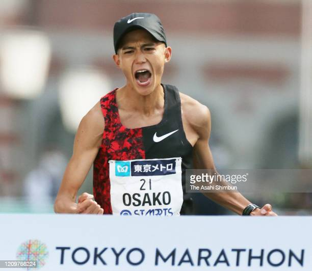 Suguru Osako of Japan celebrates as he finish fourth and top among Japanese during the Tokyo Marathon on March 1 2020 in Tokyo Japan