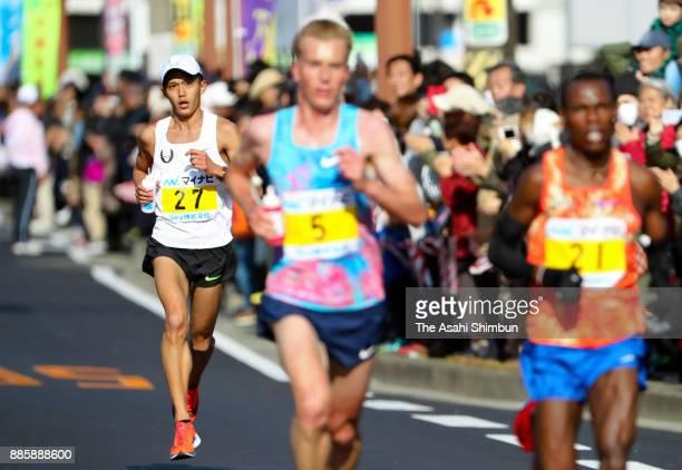 Suguru Osako of Japan competes in the 71st Fukuoka International Marathon on December 3 2017 in Fukuoka Japan