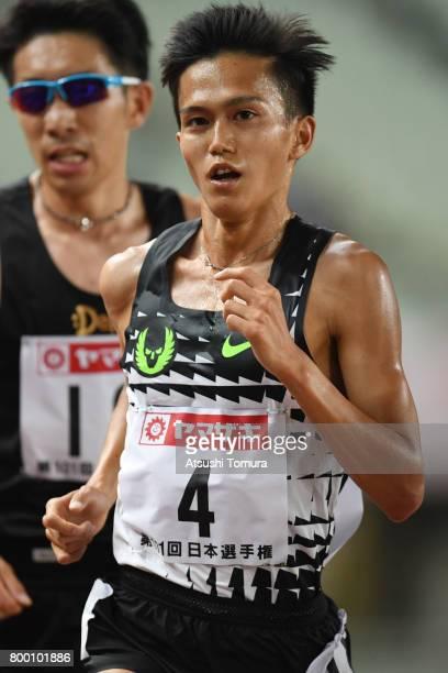 Suguru Osako of Japan competes in the Men 10000m final during the 101st Japan National Championships at Yanmar Stadium Nagai on June 23 2017 in Osaka...