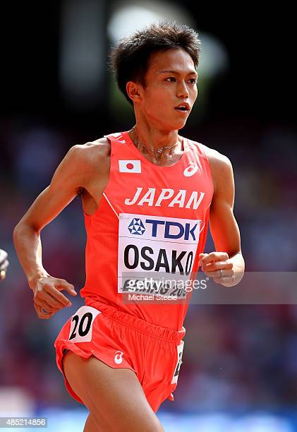 Suguru Osako of Japan competes in the Men's 5000 metres heats during day five of the 15th IAAF World Athletics Championships Beijing 2015 at Beijing...
