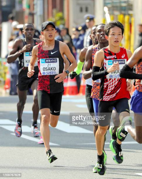 Suguru Osako of Japan competes in the Men's event during the Tokyo Marathon on March 1 2020 in Tokyo Japan
