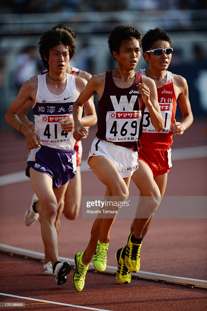 97th Japan Track & Field Championships - Day 2 : News Photo
