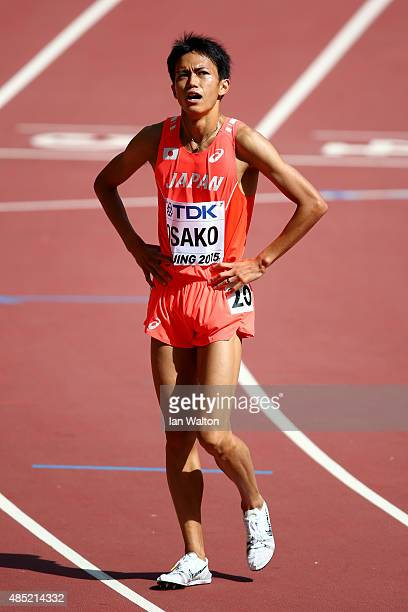 Suguru Osako of Japan looks on after competing in the Men's 5000 metres heats during day five of the 15th IAAF World Athletics Championships Beijing...
