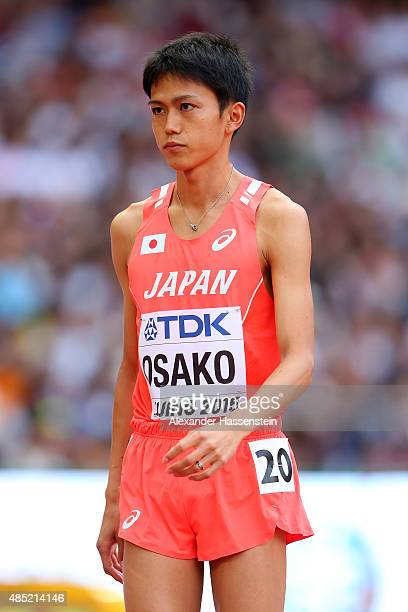 Suguru Osako of Japan looks on before competing in the Men's 5000 metres heats during day five of the 15th IAAF World Athletics Championships Beijing...