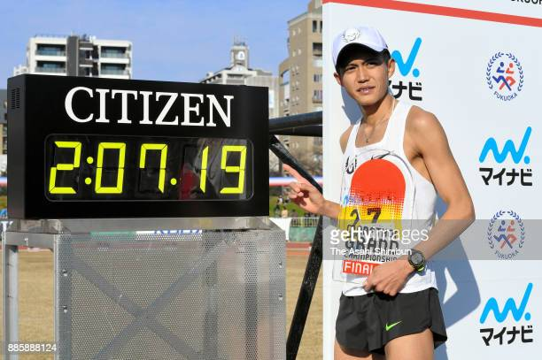 Suguru Osako of Japan reacts after the third place finish in the 71st Fukuoka International Marathon at Heiwadai Athletic Stadium on December 3 2017...