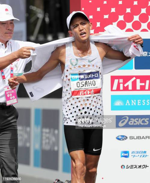 Suguru Osako reacts after the men's event during the Marathon Grand Championships on September 15 2019 in Tokyo Japan