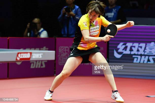 Suh Hyowon of South Korea competes in the Women's Singles quarterfinal match against Ding Ning of China on day two of 2018 ITTF Women's World Cup at...