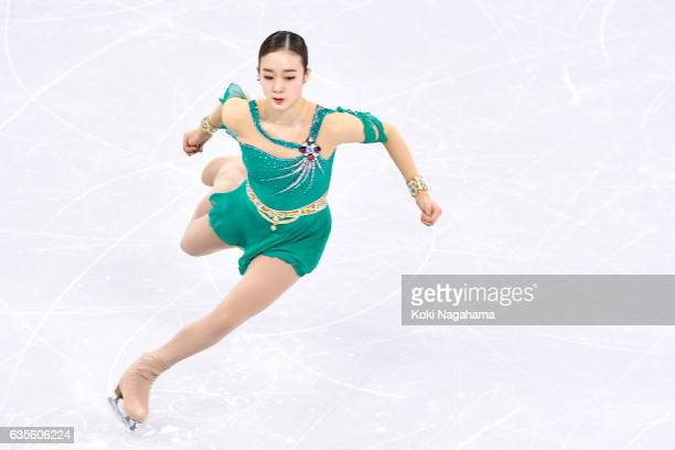 Suh Hyun Son of South Korea competes in the Ladies Short Program during ISU Four Continents Figure Skating Championships Gangneung Test Event For...